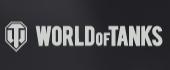 Tankide maailm