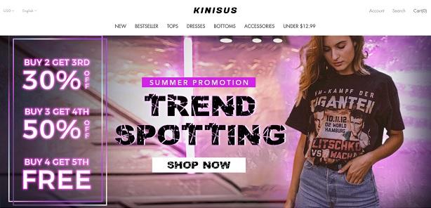 Κωδικός προσφοράς KINISUS